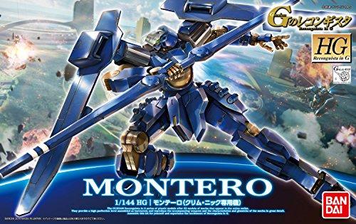 HG 1/144 モンテーロ (クリム・ニック専用機) (ガンダムGのレコンギスタ)