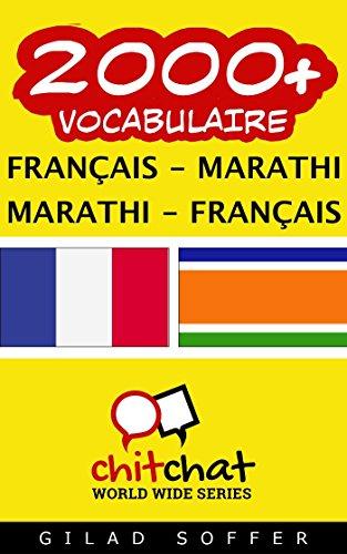 Gilad Soffer - 2000+ Français - Marathi Marathi - Français Vocabulaire (French Edition)