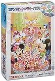 266ピース ジグソーパズル ステンドアート ディズニー キャンディパーティー ぎゅっとシリーズ(18.2x25.7cm)