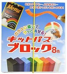 KB-8C 8 colors includes Japan physics and chemistry kit path block (japan import)