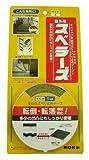 川口技研 階段用すべり止め スベラーズ 屋外用 OSU-Y 35mm×5m 黄