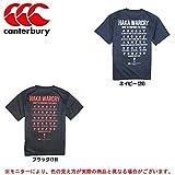 (カンタベリー)CANTERBURY フレックスTシャツ