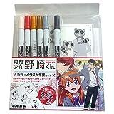 materiales de arte coemico DeRita establecer Nozaki-kun de conjuntos de colores trabajos de ilustracioen chica mensual