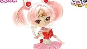 DAL セーラーちびムーン (Sailor Chibi Moon) D-154 約268mm ABS製 塗装済み可動フィギュア