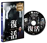 SL[DVD]
