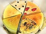 チーズケーキ6ピースバラエティーパック(プレーン・ クッキーイン・ マンゴー ・ ブルーベリー ・ 紫イモ ・ バナナ /各1個)