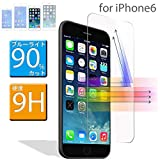 [MS factory] iPhone6 4.7インチ用 ブルーライトカット 90% 保護 強化 ガラスフィルム Tempered Bluelight Cut Glass Film クリア FD-IP6-BLUEGLS-CL