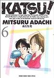 KATSU!6 (少年サンデーコミックススペシャル)