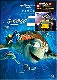 ファインディング・ニモ(ウォーリー特典付) (数量限定) [DVD]