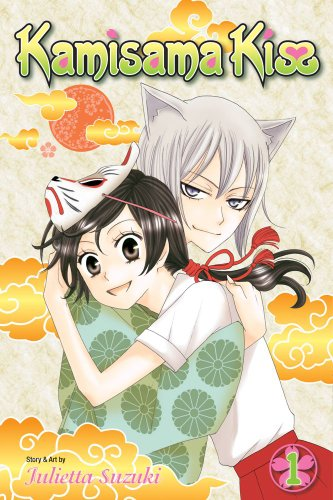 Kamisama Kiss, Vol. 1 - manga gifts