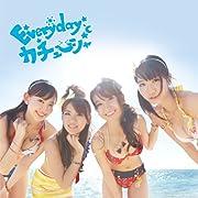 【特典生写真付き】Everyday、カチューシャ(Type-B)(数量限定生産盤)
