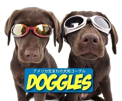 Doggles - ILS Medium Pink Frame / Pink Lens