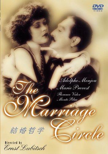 結婚哲学 [DVD]