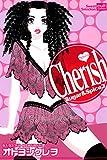 Cherish〈Sugar&Spice3〉 Sugar&Spice (絶対恋愛Sweet)