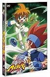 メタルファイト ベイブレード Vol.6 [DVD]