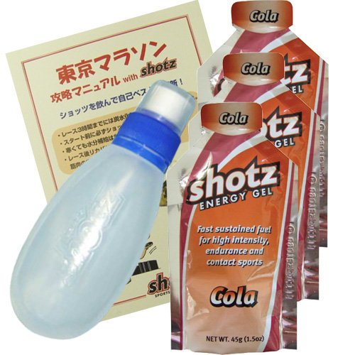 shotzショッツエナジージェル コーラ味 フラスクボトルセット フルマラソン特別限定セット