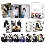 相続者たち DVD BOX II