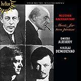 Medtner: Music For 2 Pianos
