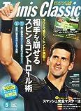 Tennis Classic Break (テニスクラシックブレイク) 2013年5月号