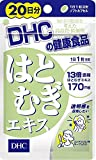 DHC 20日はとむぎエキス 20粒(11.1g)