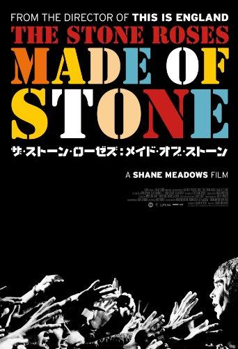 ザ・ストーン・ローゼズ:メイド・オブ・ストーン【Blu-ray】