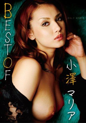 Best of 小澤マリア [DVD]