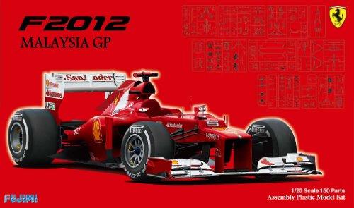 1/20 グランプリシリーズ No.46 フェラーリ F2012 マレーシア GP
