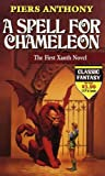 A Spell For Chameleon (Turtleback School & Library Binding Edition) (Xanth Novels)