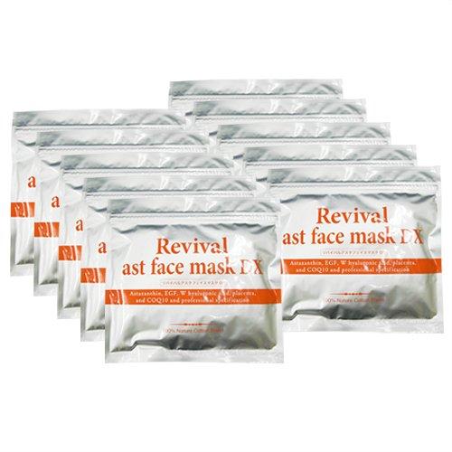 リバイバルアスタフェイスマスク 30枚入り x10袋