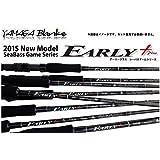 ヤマガブランクス(YAMAGA Blanks) EARLY Plus 88ML Mainstay Arm[メインステイアーム]