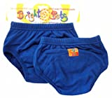 Bright Bots Potty Training Pants Twin Pack Blue Extra Larg 30 36 months