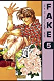 Fake 05. Carlsen Comics (3551761655) by Sanami Matoh