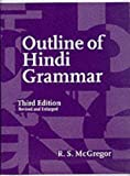 Outline of Hindi Grammar: With Exercises and 2 Cassettes (0198700091) by R. S. McGregor