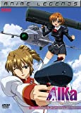 Agent Aika: Anime Legends