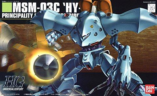 HGUC 1/144 MSM-03C ハイゴッグ (機動戦士ガンダム0080 ポケットの中の戦争)
