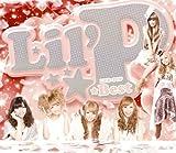Lil'P☆Best(初回生産限定盤)(DVD付)