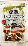 久慈食品 燻製ミックスナッツ 52g