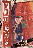 Lone Wolf & Cub: Live Action TV - Series 5