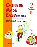 Chinese Made Easy for Kids, Book 2 [With CD (Audio)]