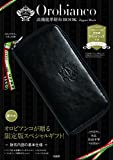 Orobianco 高機能革財布BOOK Zipper Black (バラエティ)