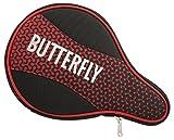 バタフライ(Butterfly) 卓球 ラケットケース メロワ・フルケース 62820 レッド(006)