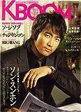 K・BOom (ブーム) 2008年 11月号 [雑誌]