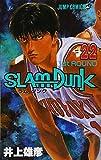 Slam Dunk 22 (Graphic Novels) (22)