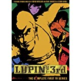 Lupin the 3rd: The Complete First TV Series ~ Yasuo Yamada