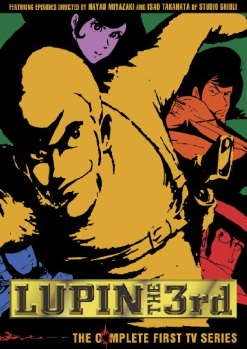 Cover art for  Lupin the 3rd: The Complete First TV Series