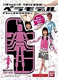 ペラモデル Skirt-M ライトピンク