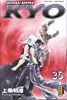 Samurai Deeper Kyo : Intégrale tome 35 et 36