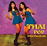 Various Artists Thai Pop Spectacular: 1960s-1980s