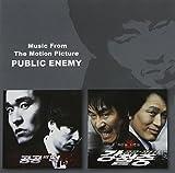 カン・チョルジュン: 公共の敵1-1 韓国映画OST(韓国盤)
