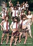 ハーレム学園プレミアム VOL.3 PREMIUM プレミアム [DVD]